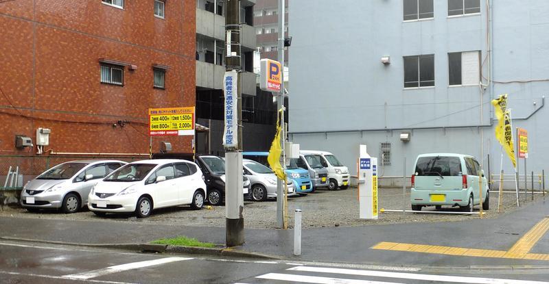 Coin Parking in Yokohama