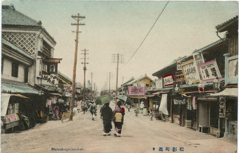 Yokohama street in the early 20th century